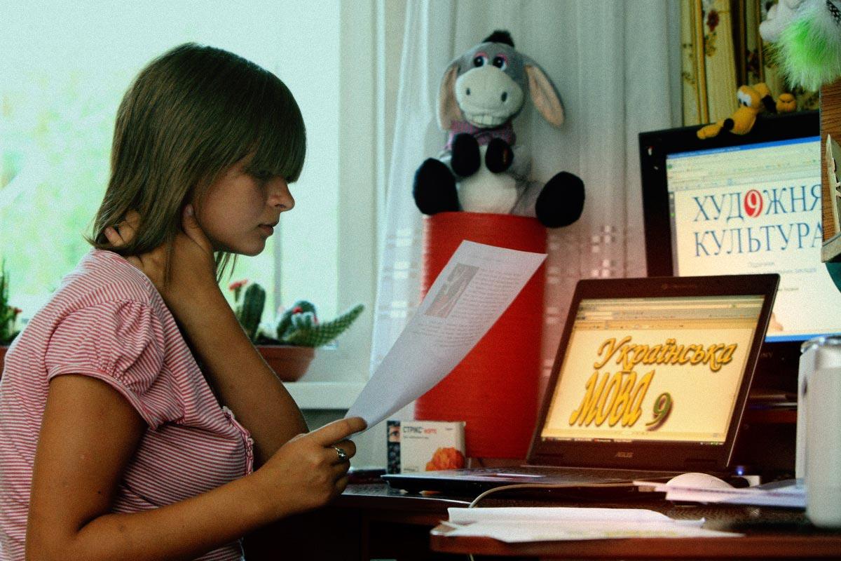 school books 297349 - <b>У шкільних підручниках щороку виявляють помилки й дискримінацію.</b> Виною всьому брак часу, грошей і відповідальності - Заборона