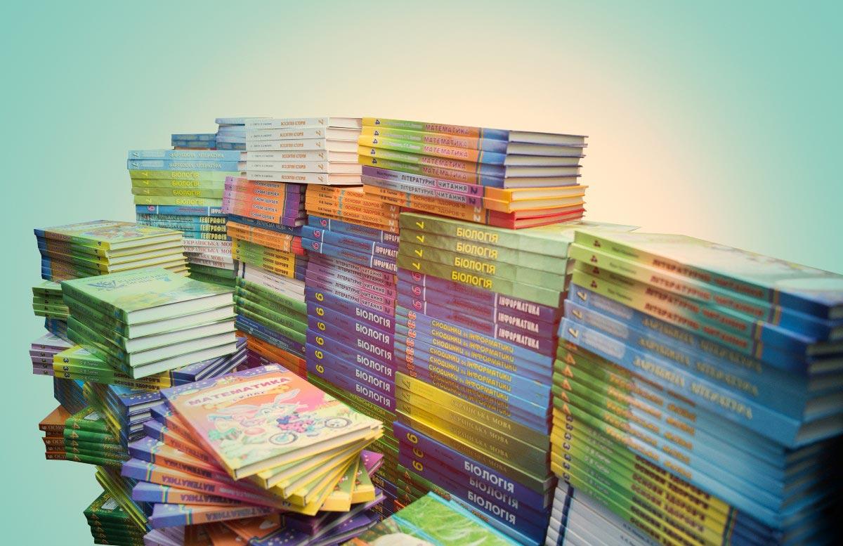 school books 863838 - <b>У шкільних підручниках щороку виявляють помилки й дискримінацію.</b> Виною всьому брак часу, грошей і відповідальності - Заборона
