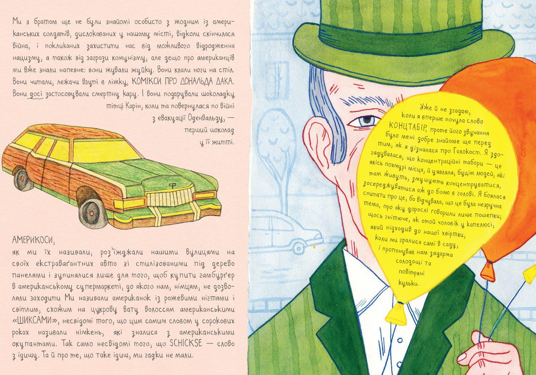 vitchyzna spread 9 - <b>Две принцессы, «Отчизна» и холодная война.</b> Обзор лучших комиксов на Забороне - Заборона