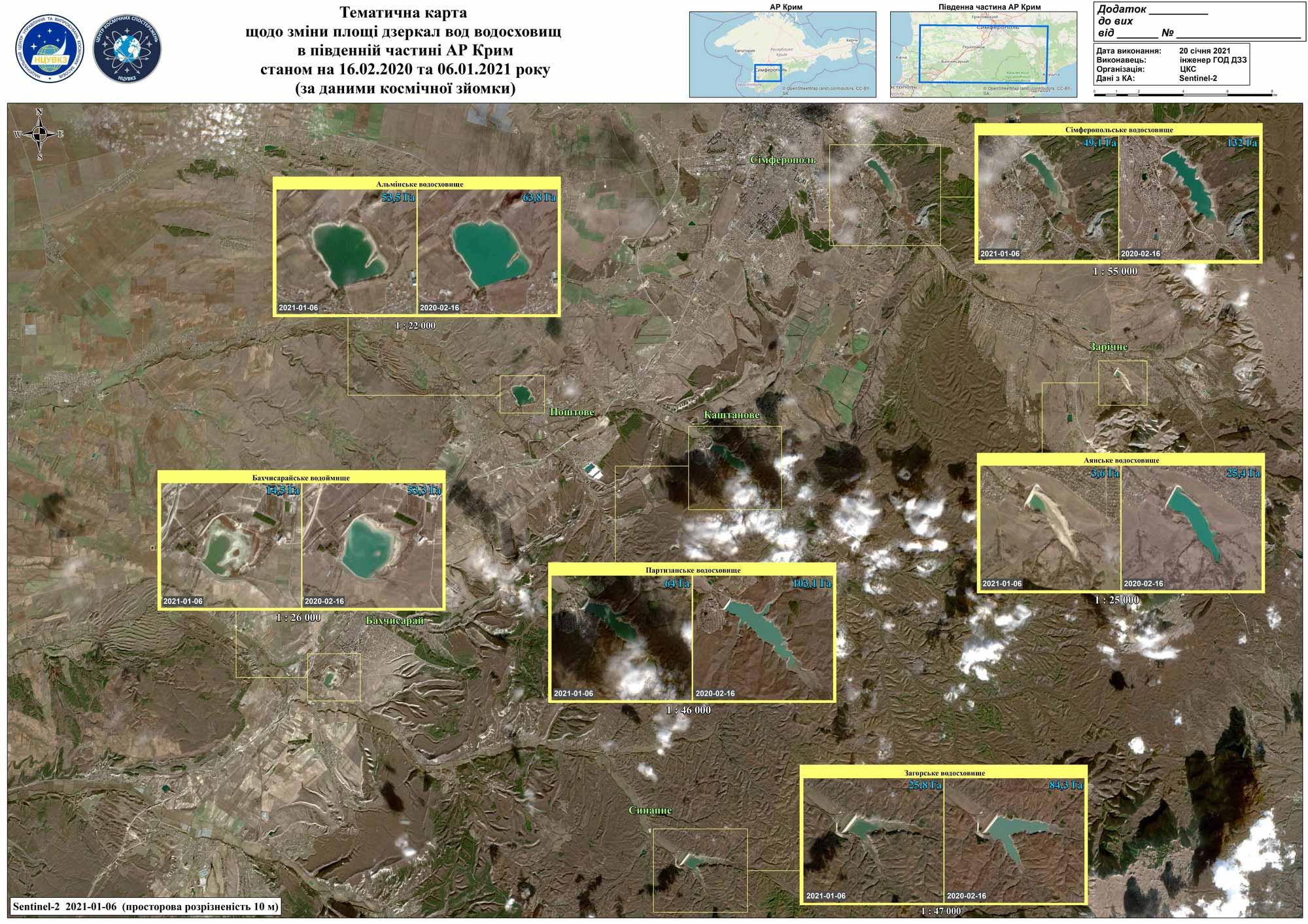 whater in crime map - <b>Вода в Крыму заканчивается и лучше не станет.</b> Рассказываем, что происходит на аннексированном полуострове - Заборона