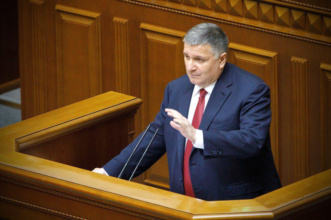 avakov parlament - <b>«Без препаратів лишилася тисяча людей — у них почалася ломка».</b> У Харкові поліція влаштувала «перевірки» в центрах для наркозалежних - Заборона