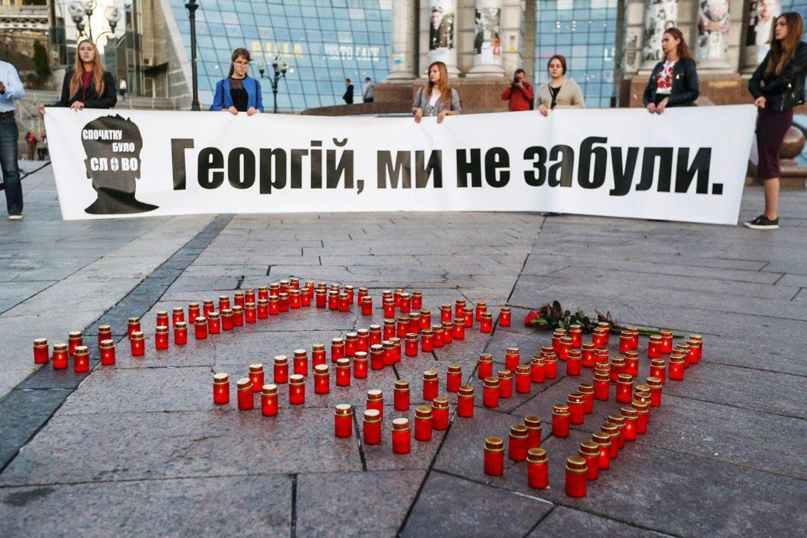 georgij - <b>«Ваш стрім незаконний»:</b> Заборона розповідає, як журналістів переслідують через їхню роботу - Заборона