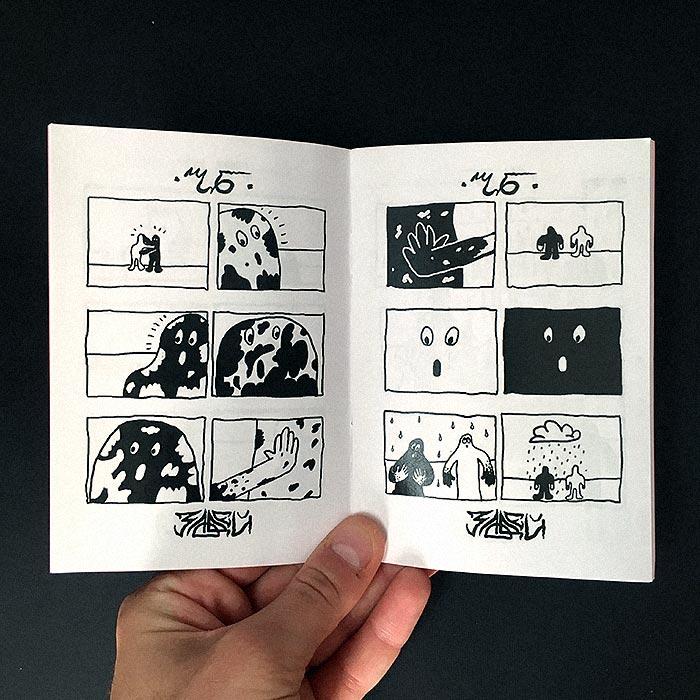 gon01 - <b>GON, «Орда», Скотт Пілігрим і як зрозуміти комікси</b> — огляд коміксів від Бориса Філоненка - Заборона