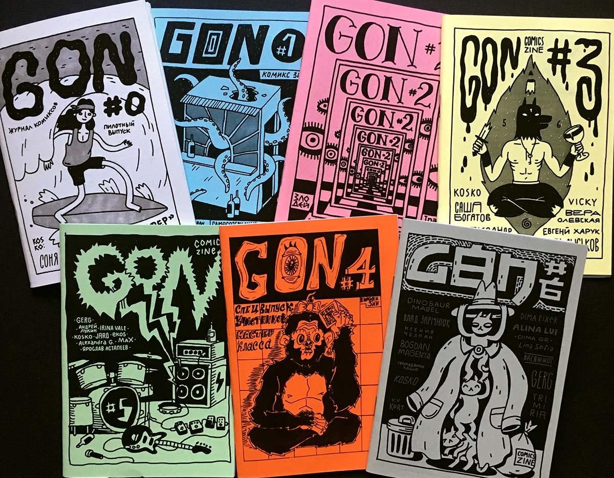gon04 - <b>GON, «Орда», Скотт Пілігрим і як зрозуміти комікси</b> — огляд коміксів від Бориса Філоненка - Заборона