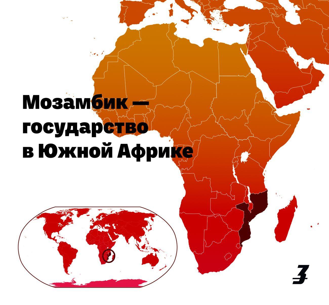 mosambik map 01 ru - <b>В Мозамбике исламисты массово обезглавливают людей.</b> Объясняем, что там происходит - Заборона