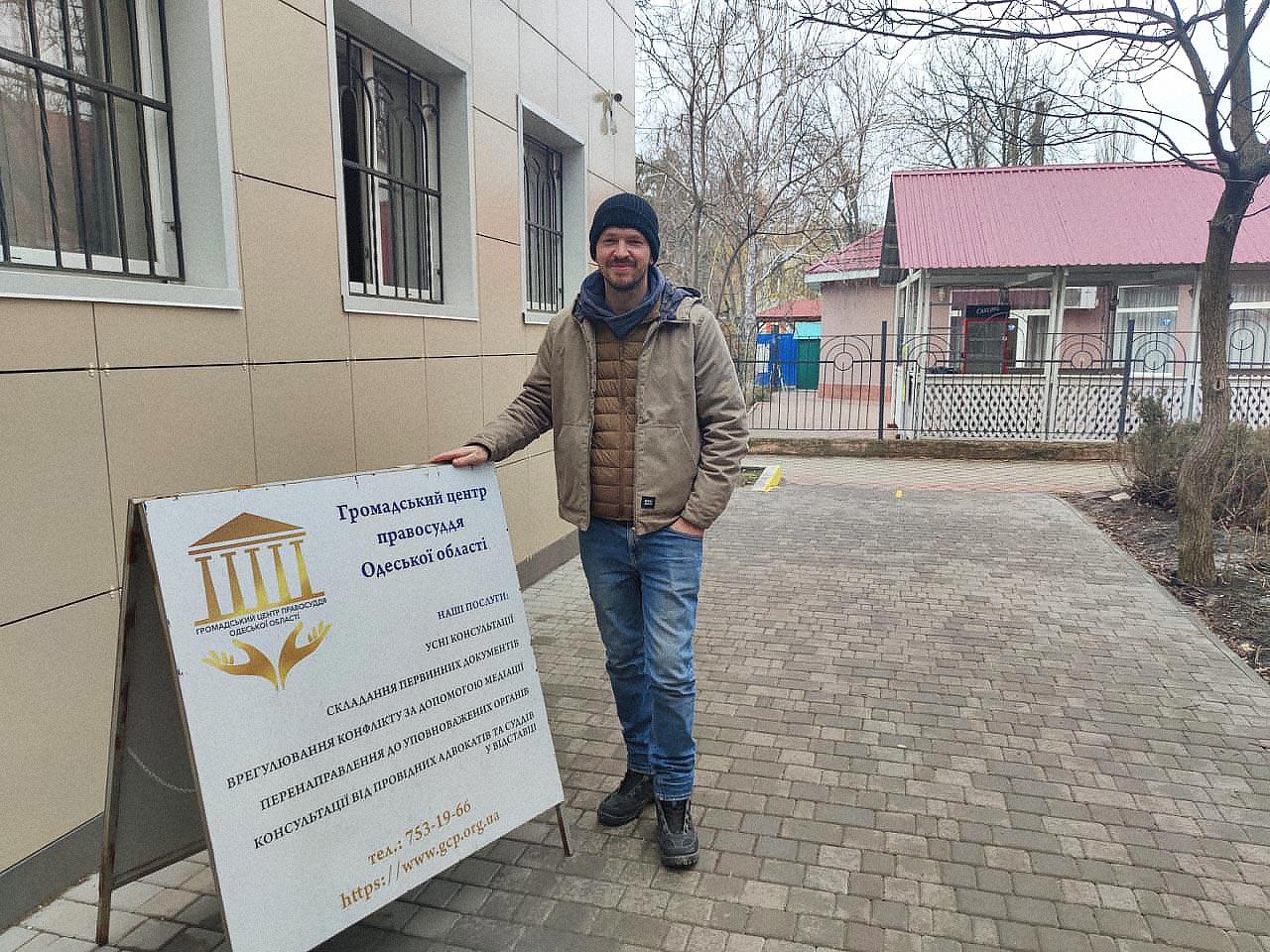 nikiforov in odesa - <b>Евгения Никифорова выпустили под ночной домашний арест.</b> Его пытались избить и ограбить, а теперь шьют дело - Заборона
