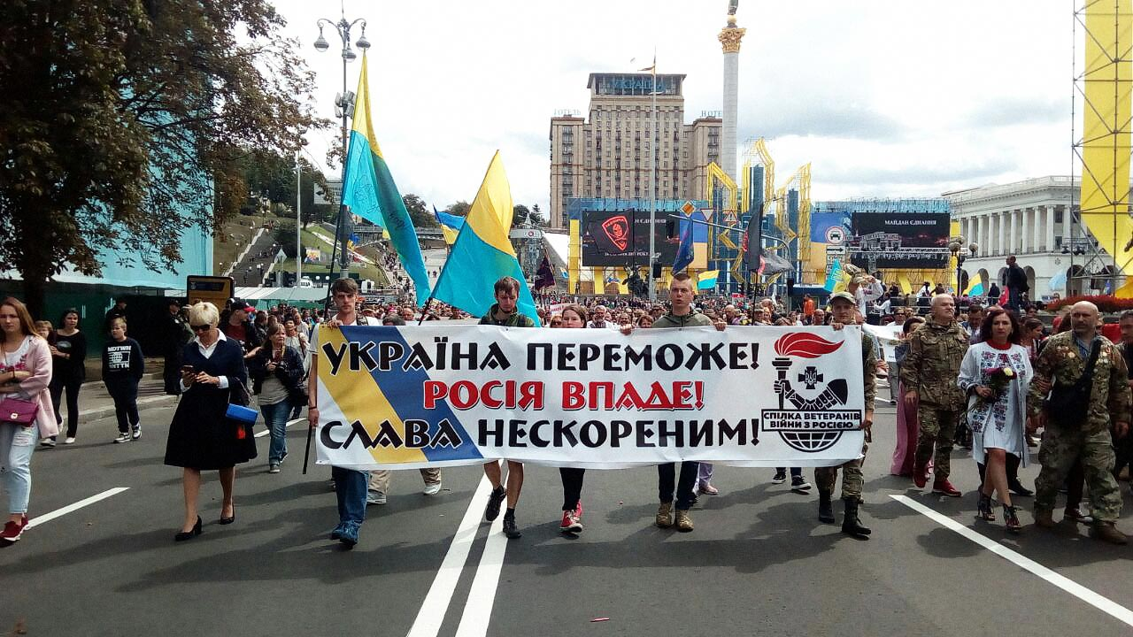 pravoradykaly 02 - <b>Far Right Radicals In the Ministry of Veterans Public Council:</b> Who They Are And What They've Done - Заборона