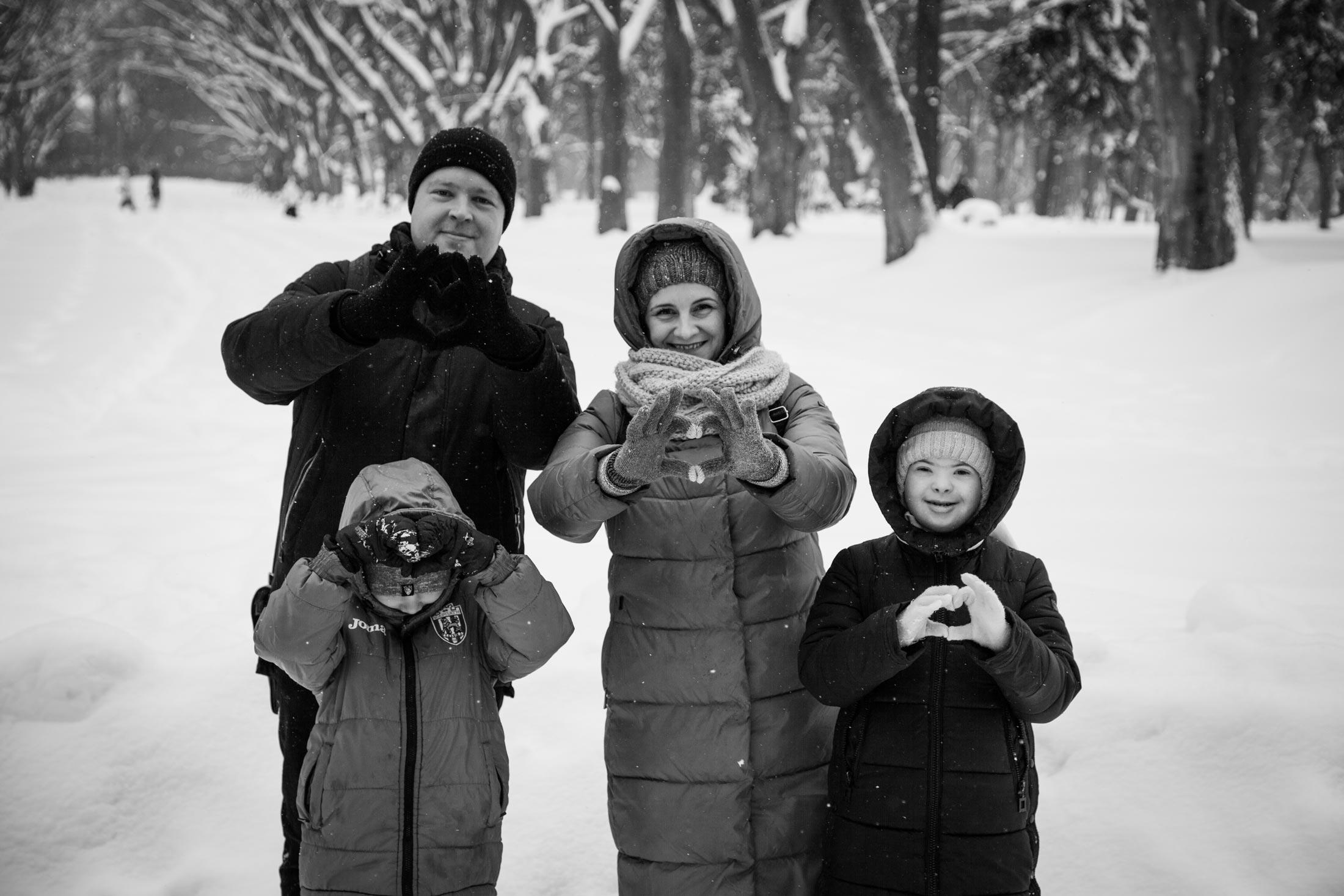 yulia aronova 03 - <b>Таке життя.</b> Як спілкуватися із батьками дітей з особливими потребами й не перетворювати розмову на щось особливе - Заборона