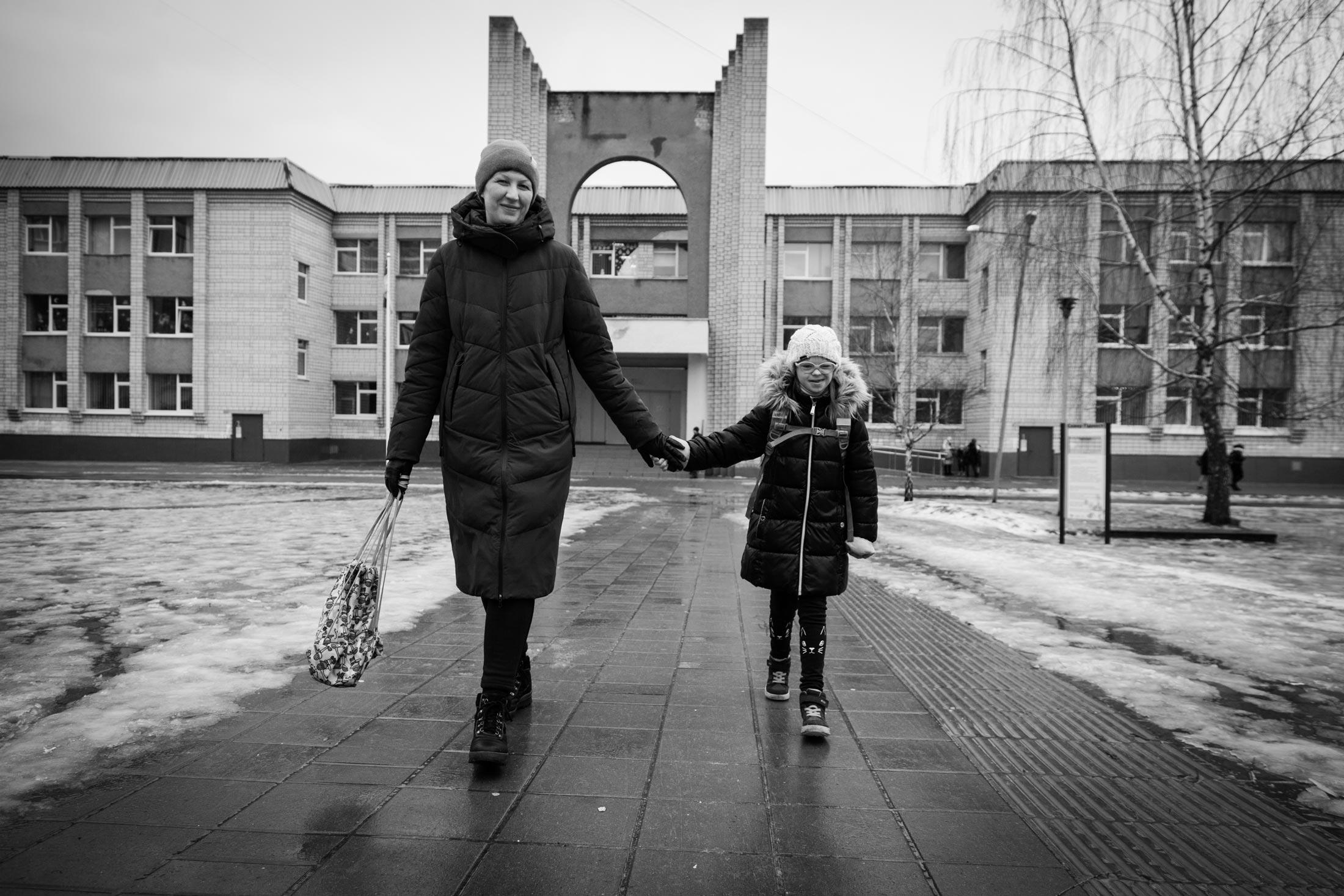 yulia boiko 02 - <b>Таке життя.</b> Як спілкуватися із батьками дітей з особливими потребами й не перетворювати розмову на щось особливе - Заборона