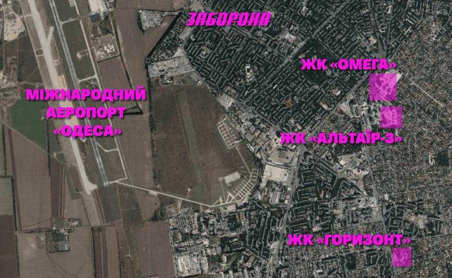 altair airport map ua - <b>75 метрів беззаконня.</b> В Одесі будують житловий комплекс, що загрожує польотам і держбезпеці - Заборона