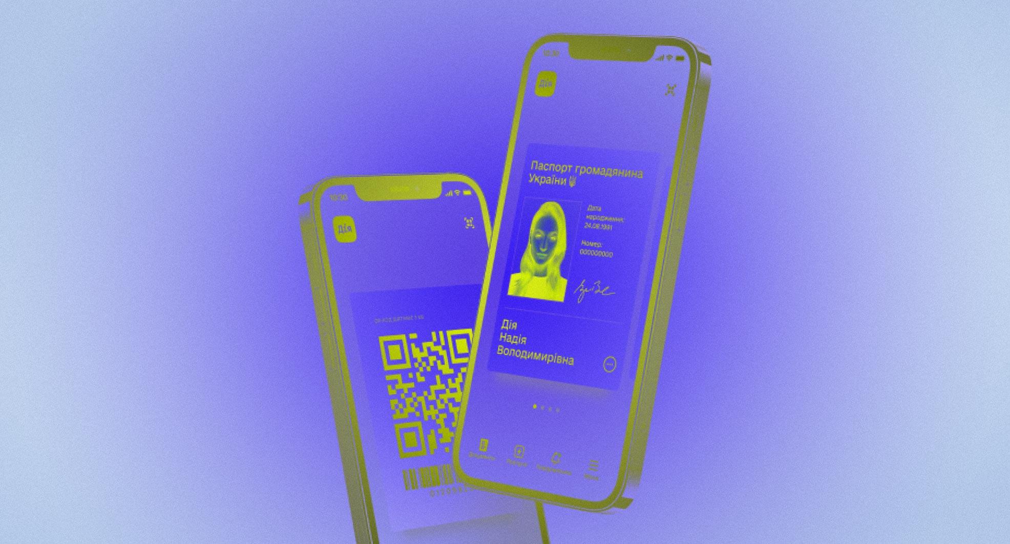 digital ministery - <b>Україна першою у світі може прирівняти електронний паспорт до паперового.</b> Розповідаємо, чому це зручно і небезпечно - Заборона