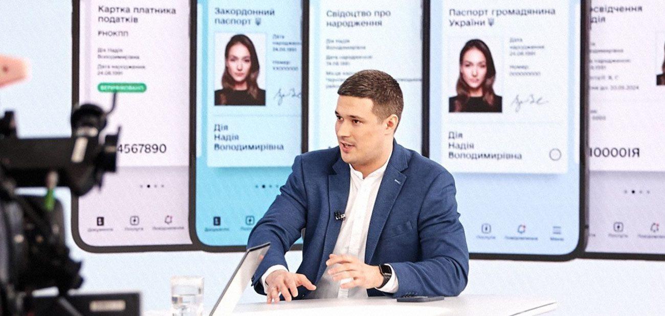 fedorov - <b>Україна першою у світі може прирівняти електронний паспорт до паперового.</b> Розповідаємо, чому це зручно і небезпечно - Заборона