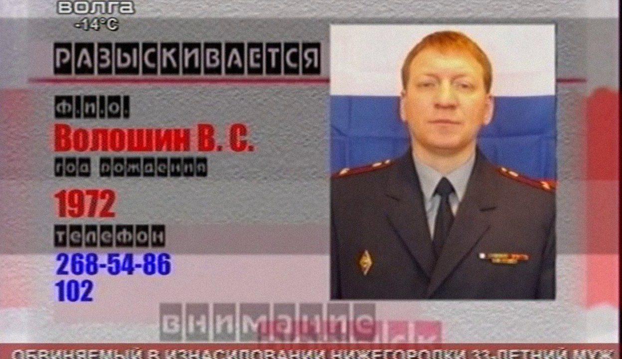 ivan zilcov - <b>Warden Vasily Voloshin systematized torture in Russian prisons.</b> Now, he's hiding in Ukraine. <i>Zaborona</i> investigates. - Заборона