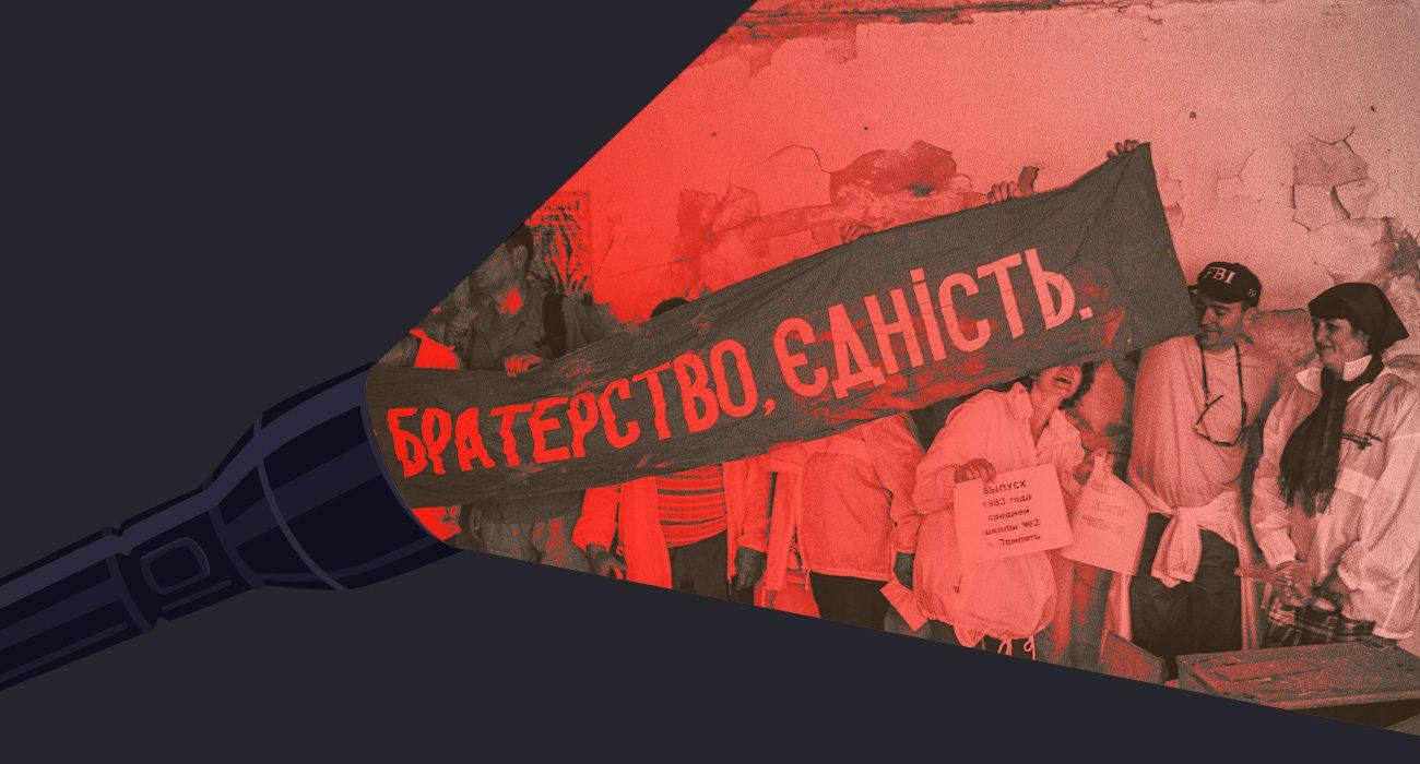 Возвращение в Припять. Андрей Ломакин и его «Визитеры» в «Уровне цензуры»