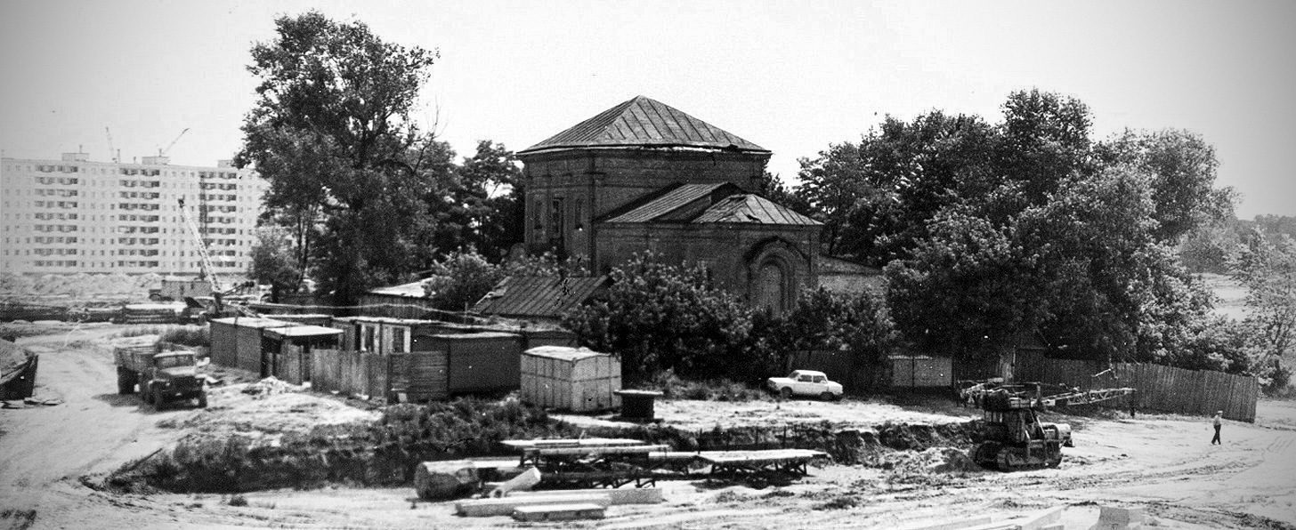 monasty borsh 1980 - <b>Ради массового жилья в Киеве уничтожили десятки поселений.</b> Рассказываем, как это было - Заборона