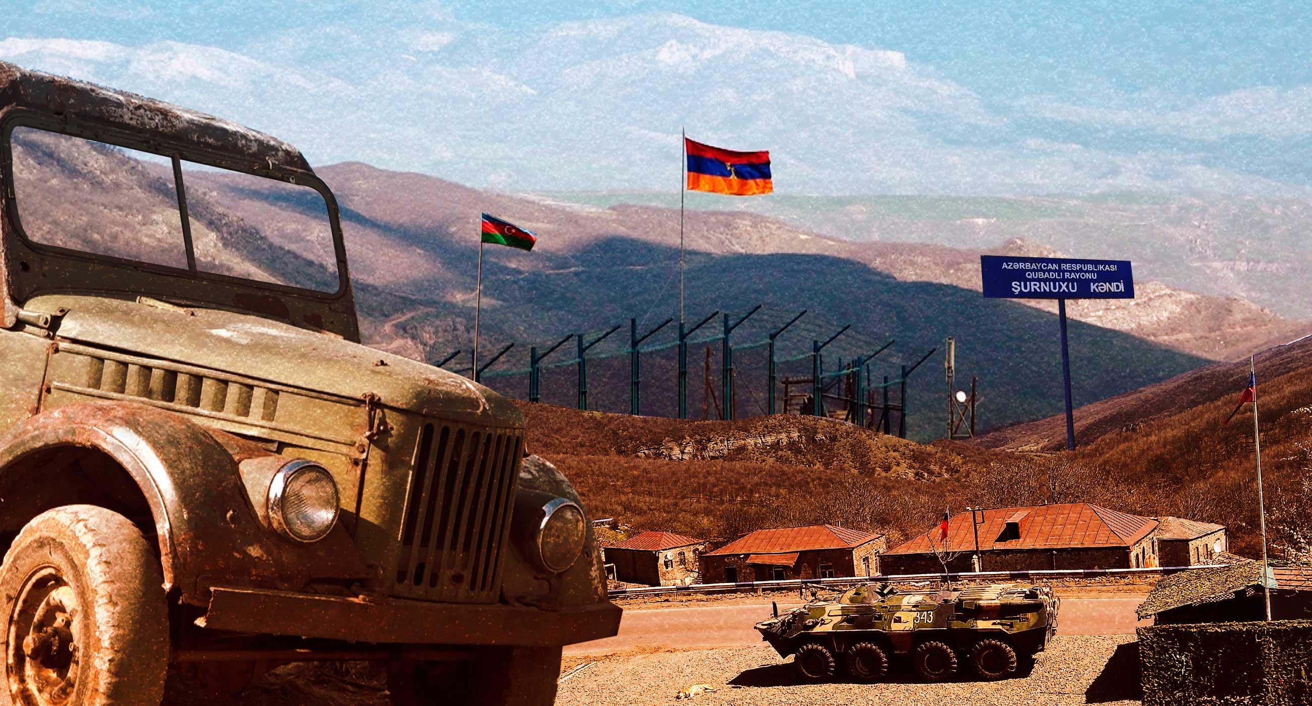 Новий старий кордон: чому вірменські села опинилися на території Азербайджану