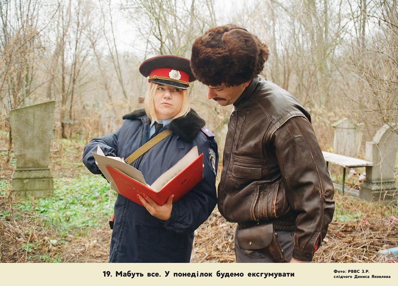 rach rev 10 - <b>Музей катастроф:</b> что важно знать о художниках Рачинском и Ревковском - Заборона