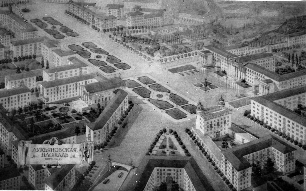 shyr 03 - <b>Забута архітектура 1930-х.</b> Що варто знати про міжвоєнні проєкти у Києві - Заборона