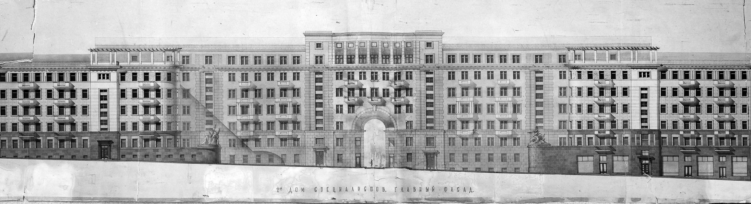 shyr 05 - <b>Забута архітектура 1930-х.</b> Що варто знати про міжвоєнні проєкти у Києві - Заборона