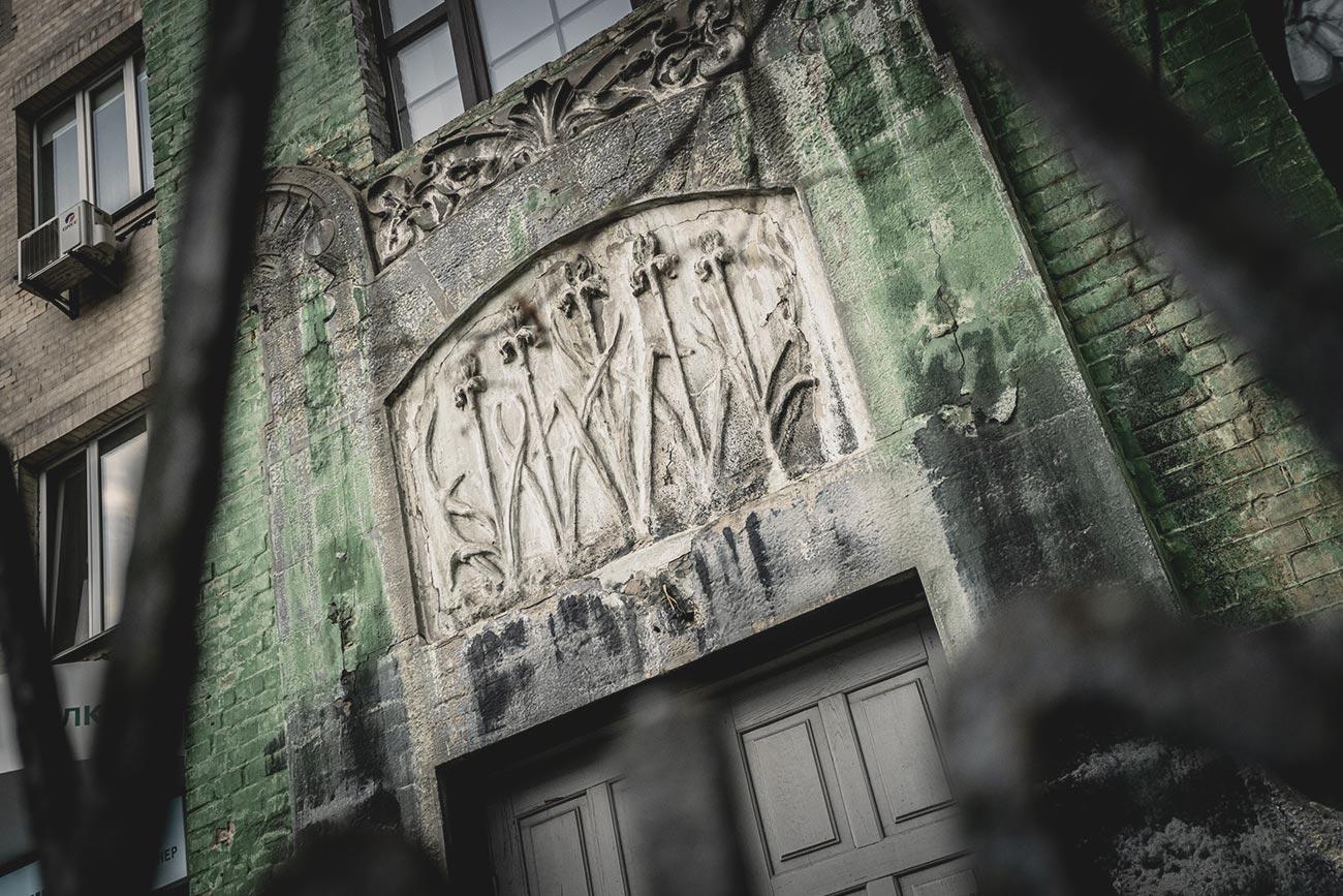 shyrochin dsc05062 - <b>Забута архітектура 1930-х.</b> Що варто знати про міжвоєнні проєкти у Києві - Заборона