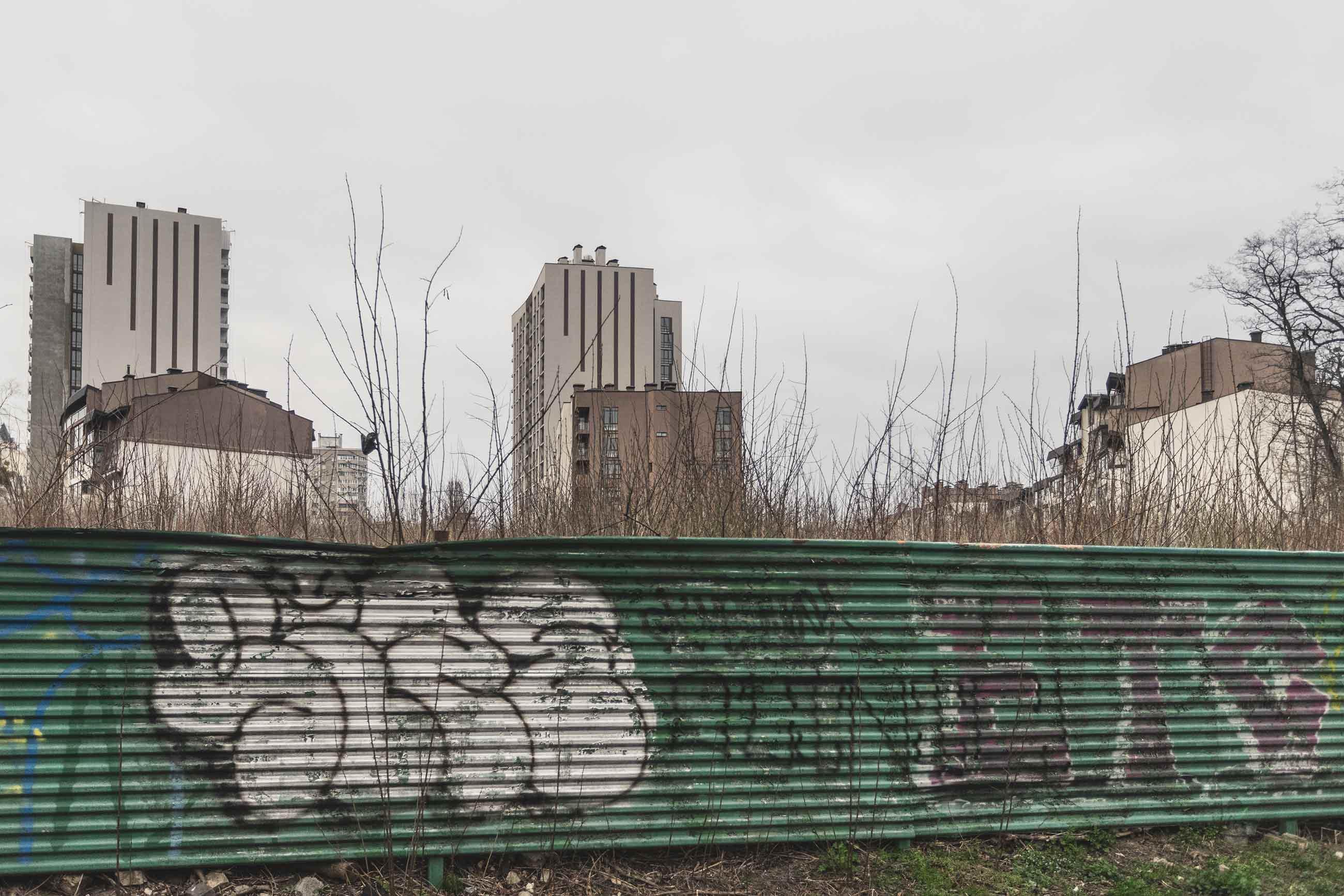 shyrochin dsc05078 - <b>Забута архітектура 1930-х.</b> Що варто знати про міжвоєнні проєкти у Києві - Заборона