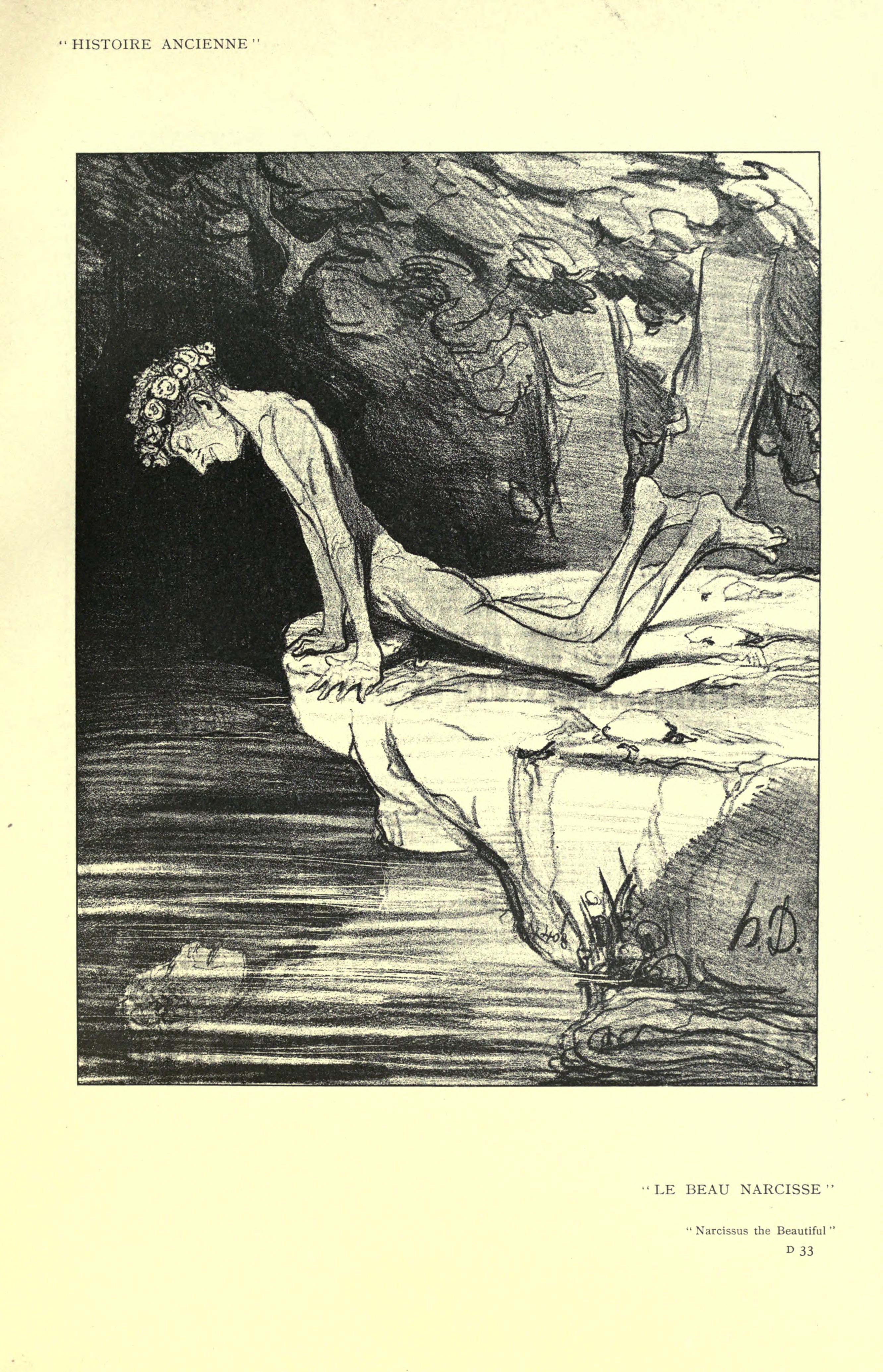 narcissus nevsepic.com .ua  - <b>Я в центрі, я краще:</b> що таке нарцисичний розлад особистості, як його розпізнати та чи можна виправити - Заборона