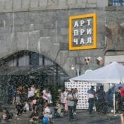 Рейдерське захоплення «АртПричалу» в Києві: шо сталося