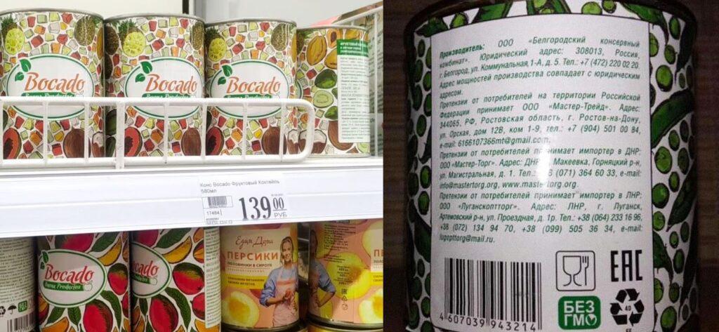 bocado donetsk 1024x473 - <b>За 7 лет при «ДНР» появились свои миллионеры.</b> Рассказываем, кто они - Заборона