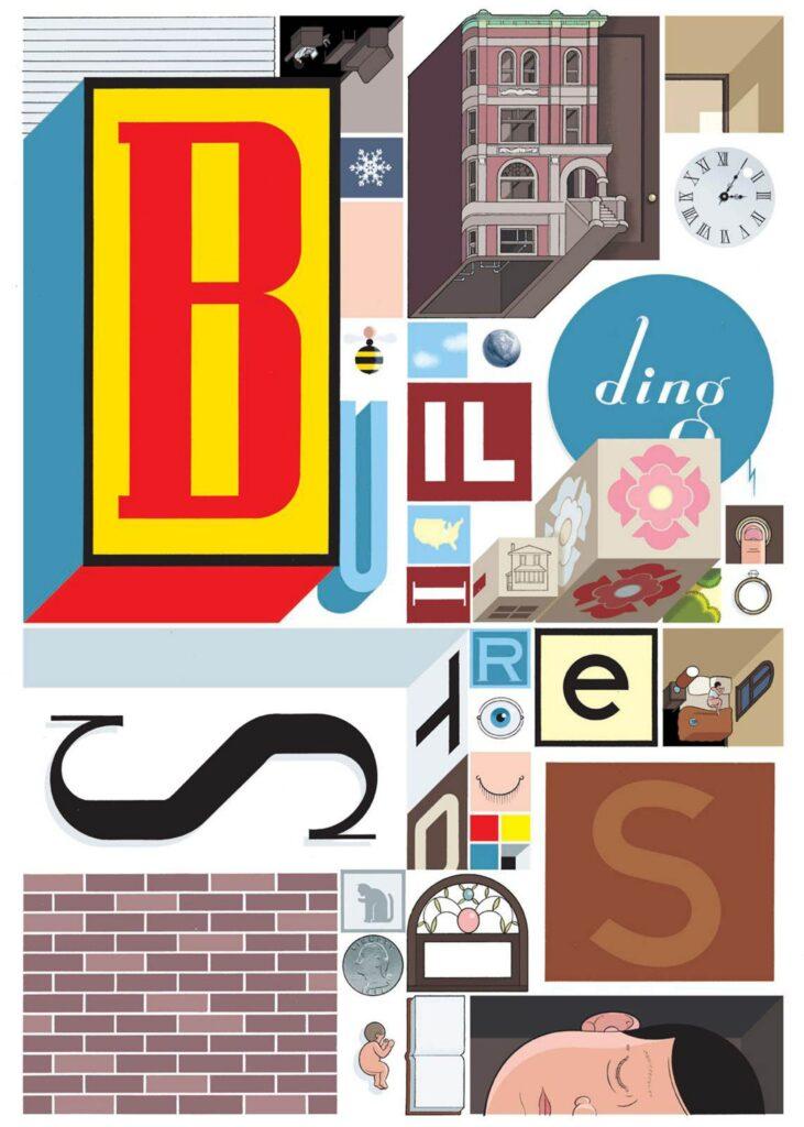 building stories cover 731x1024 - <b>«Персеполіс», «Лівобережна банда» та періодичне видання про вигадане місто</b> — огляд коміксів від учасників дискусії на «Книжковому арсеналі» - Заборона