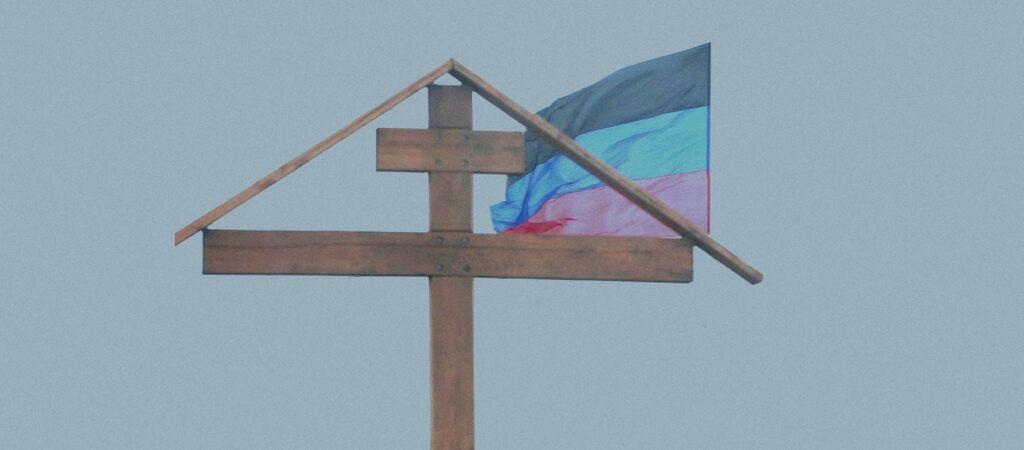 family arested in donbas 06 1024x450 - <b>Що робити, якщо родича затримали в самопроголошених «ЛНР/ДНР».</b> Поради правозахисників і членів сімей полонених - Заборона