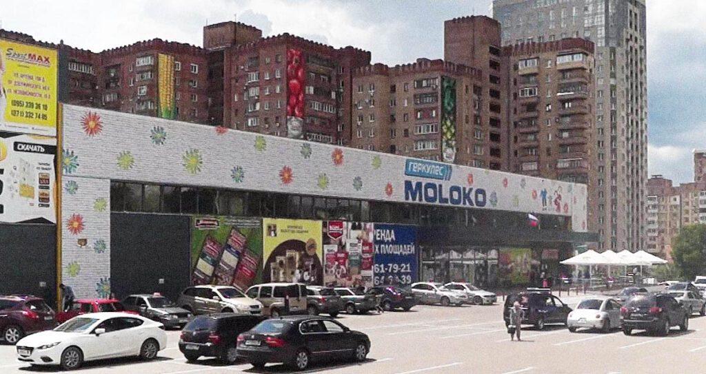 gerkules moloko donetsk 1024x543 - <b>За 7 лет при «ДНР» появились свои миллионеры.</b> Рассказываем, кто они - Заборона