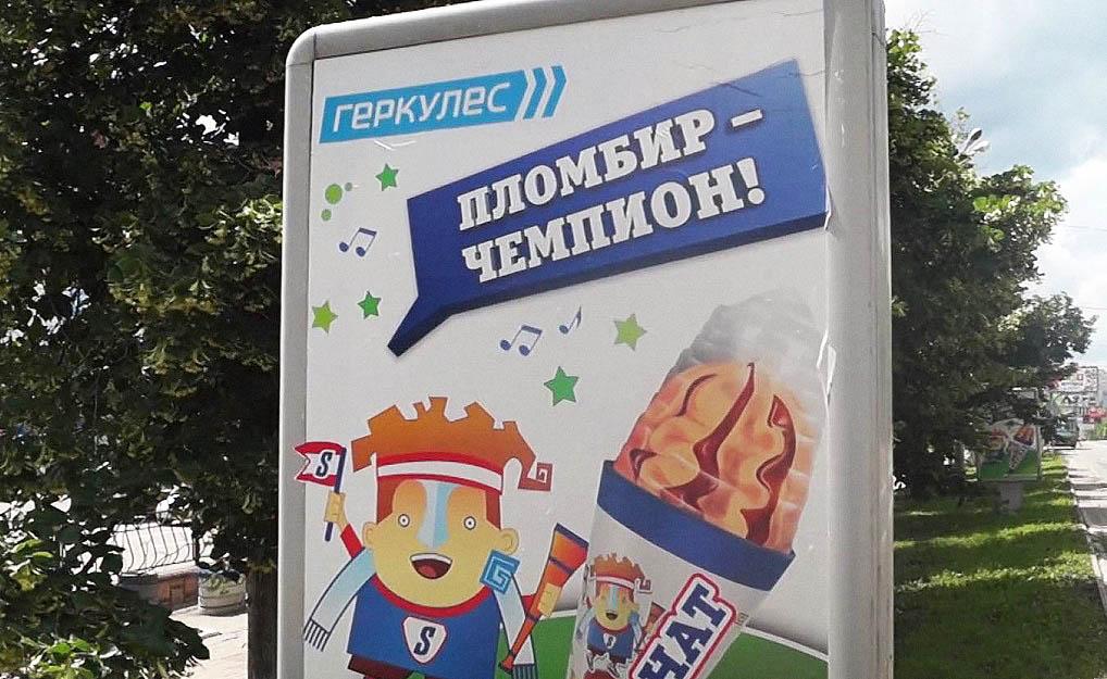 gerkules reklamadonetsk - <b>За 7 лет при «ДНР» появились свои миллионеры.</b> Рассказываем, кто они - Заборона