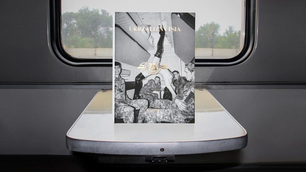 julie poly uz 1024x576 - <b>Эротическая «Грішниця».</b> Фотографка Julie Poly выпустила новый журнал — мы поговорили с ней о возвращении к истокам печатных изданий 90-х - Заборона