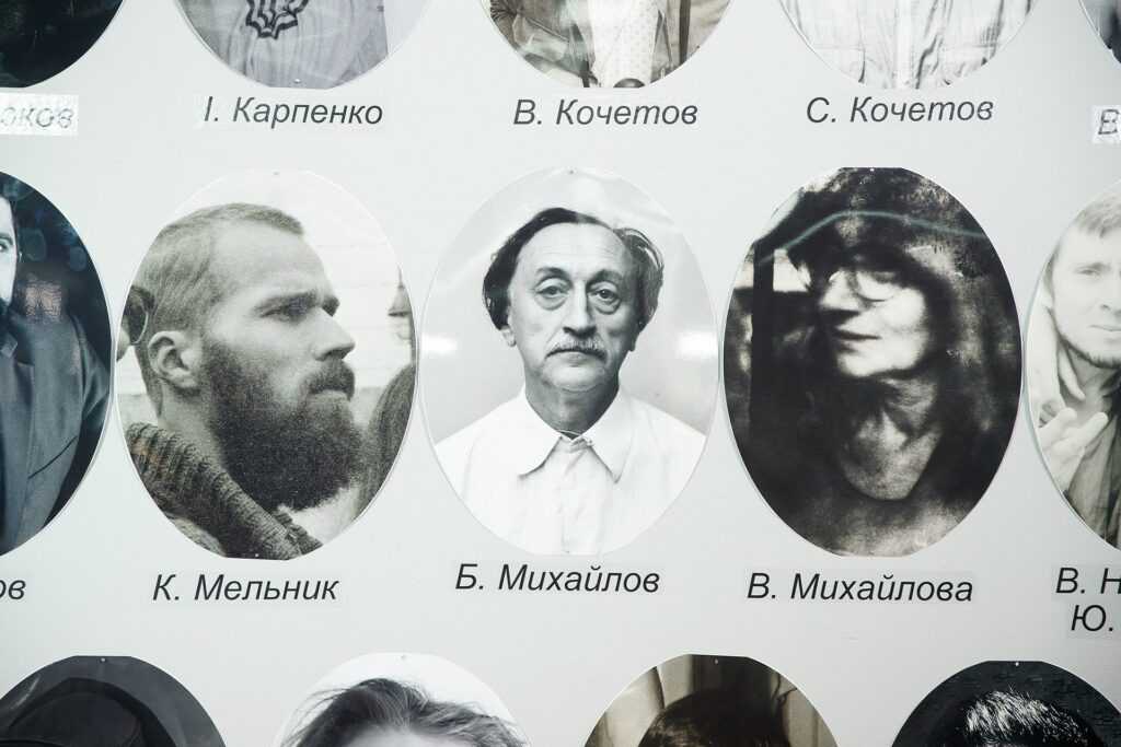 kharkiv school of photography 06 1024x683 - <b>Харьковская школа фотографии изменила мировое искусство.</b> Вот что нужно об этом знать - Заборона