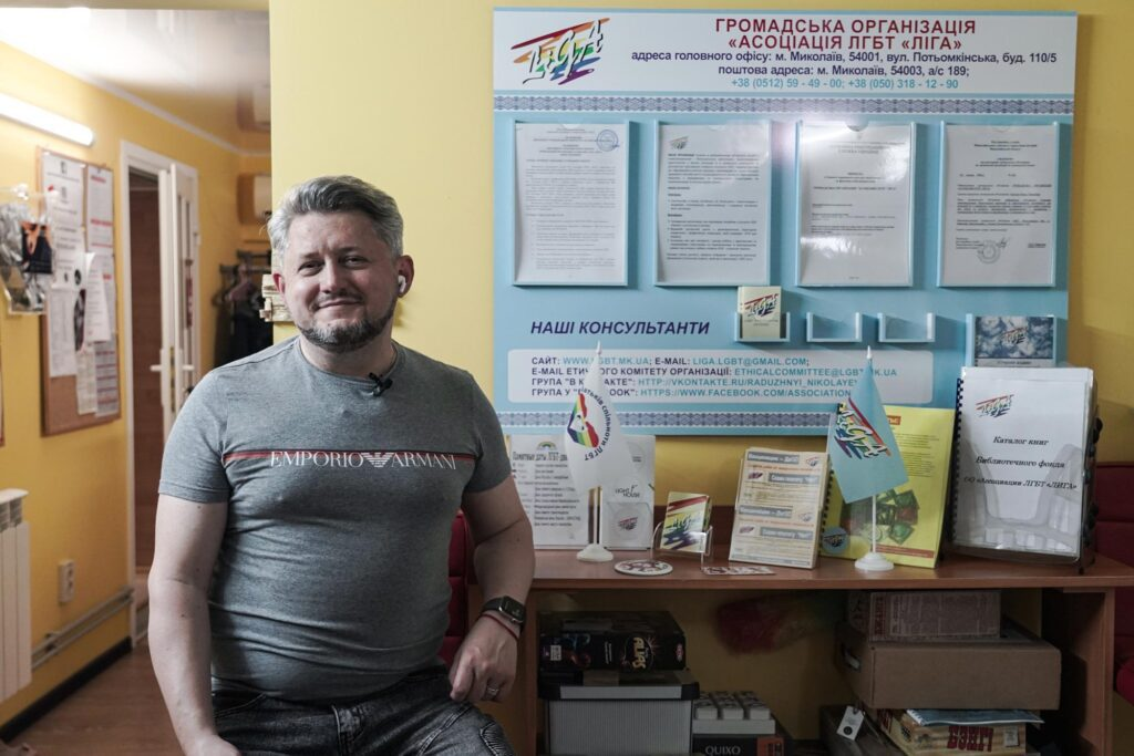 """lgbt in ukraines regions 12 1024x683 - <b>""""To become an activist, you have to travel a difficult path.""""</b> What it's like to run an LGBT organization in rural Ukraine - Заборона"""