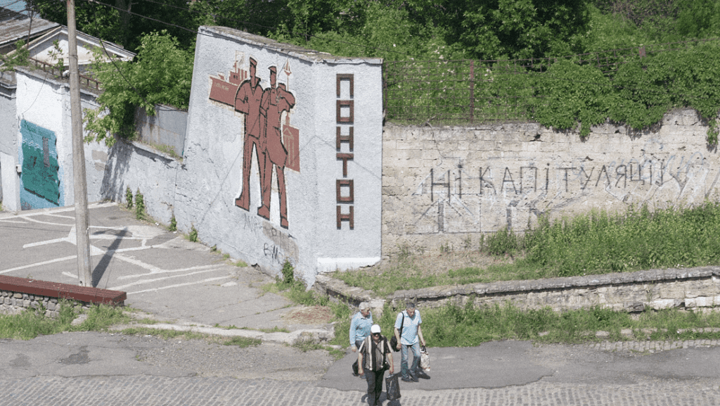 """lgbt in ukraines regions 18 1024x577 - <b>""""To become an activist, you have to travel a difficult path.""""</b> What it's like to run an LGBT organization in rural Ukraine - Заборона"""