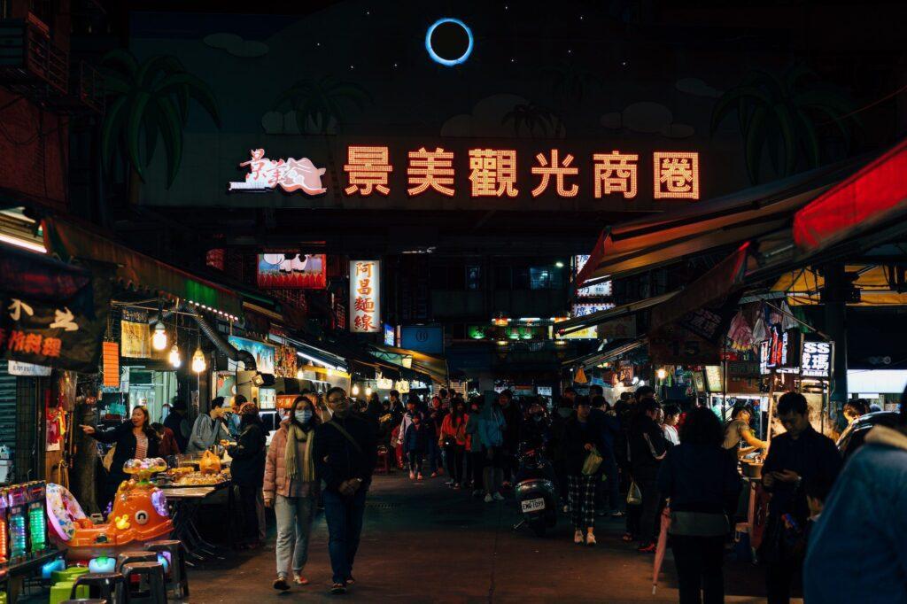 markus winkler unsplash 1024x682 - <b>Найнебезпечніше місце на Землі.</b> Все, що треба знати про конфлікт між Китаєм і Тайванем - Заборона