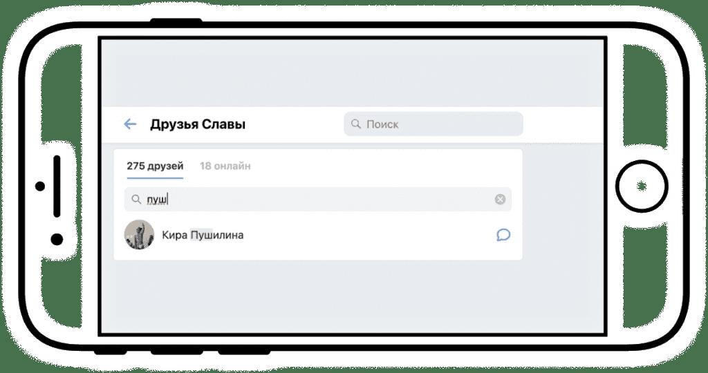 slava egurnov 03 1024x540 - <b>За 7 лет при «ДНР» появились свои миллионеры.</b> Рассказываем, кто они - Заборона