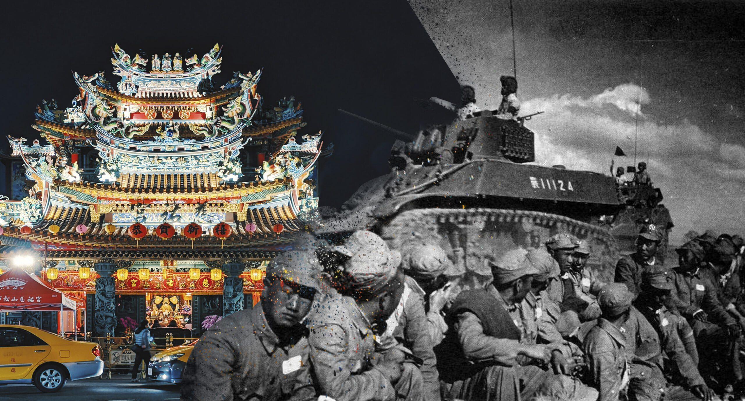 Война между Китаем и Тайванем - Заборона