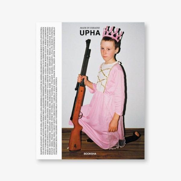 Книга UPHA