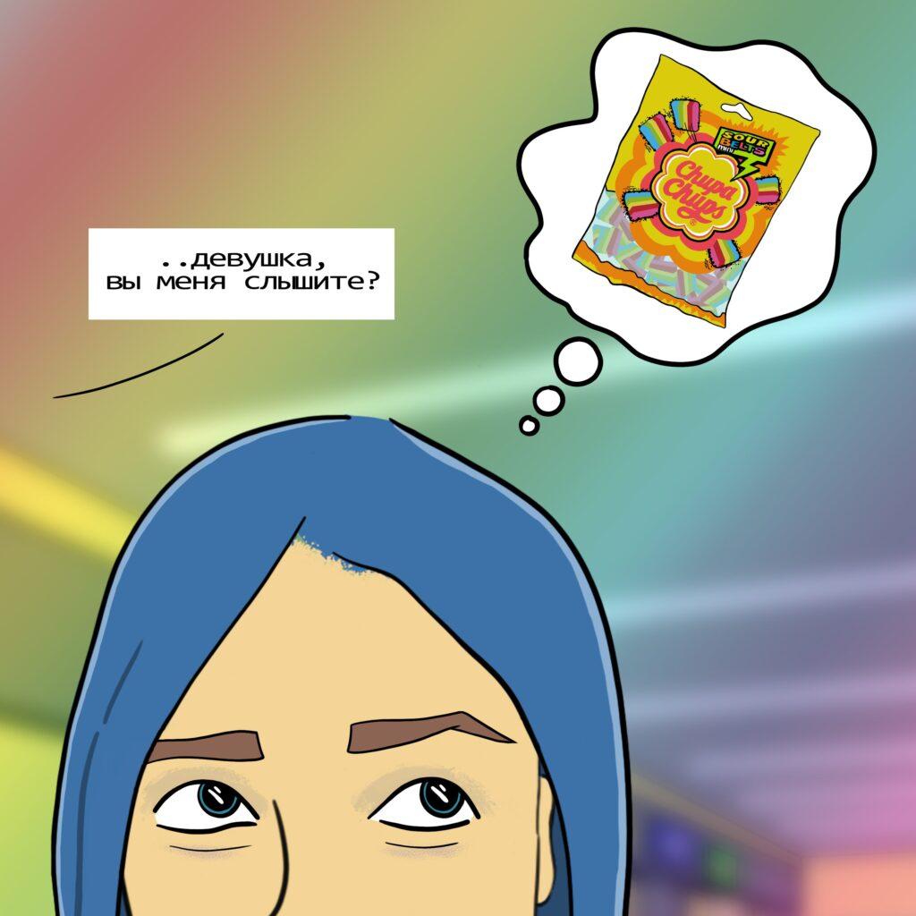 2 buchatska comics 04 1024x1024 - <b>Війна з собою кожен день.</b> Комікс Марини Бучацької про розлад харчової поведінки - Заборона