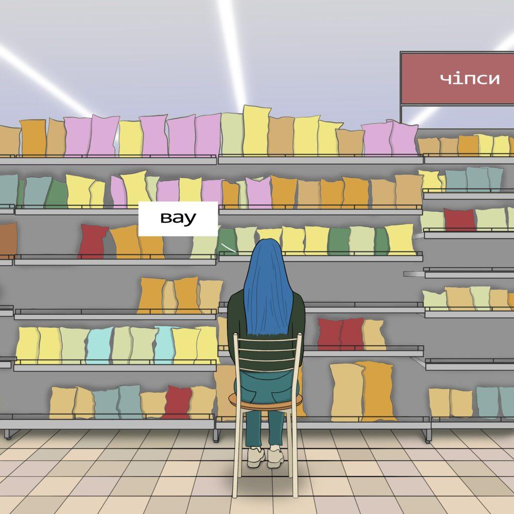 3 buchatska comics 05 1024x1024 - <b>Війна з собою кожен день.</b> Комікс Марини Бучацької про розлад харчової поведінки - Заборона