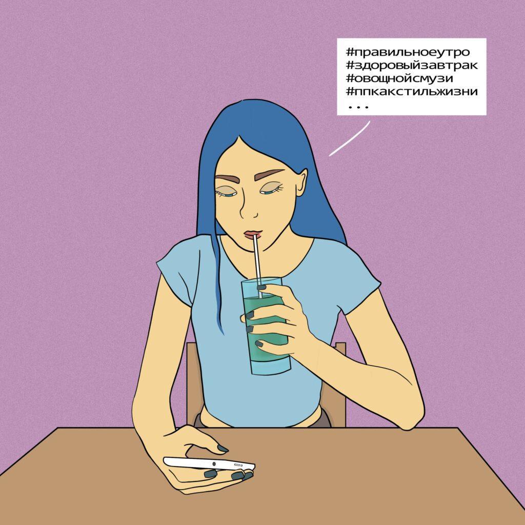 4 buchatska comics 02 1024x1024 - <b>Війна з собою кожен день.</b> Комікс Марини Бучацької про розлад харчової поведінки - Заборона