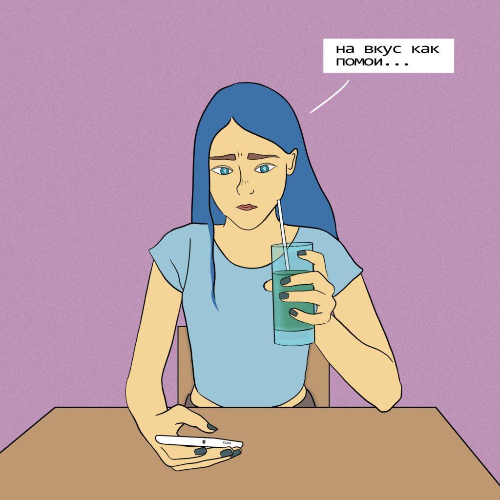 4 buchatska comics 04 1024x1024 - <b>Війна з собою кожен день.</b> Комікс Марини Бучацької про розлад харчової поведінки - Заборона