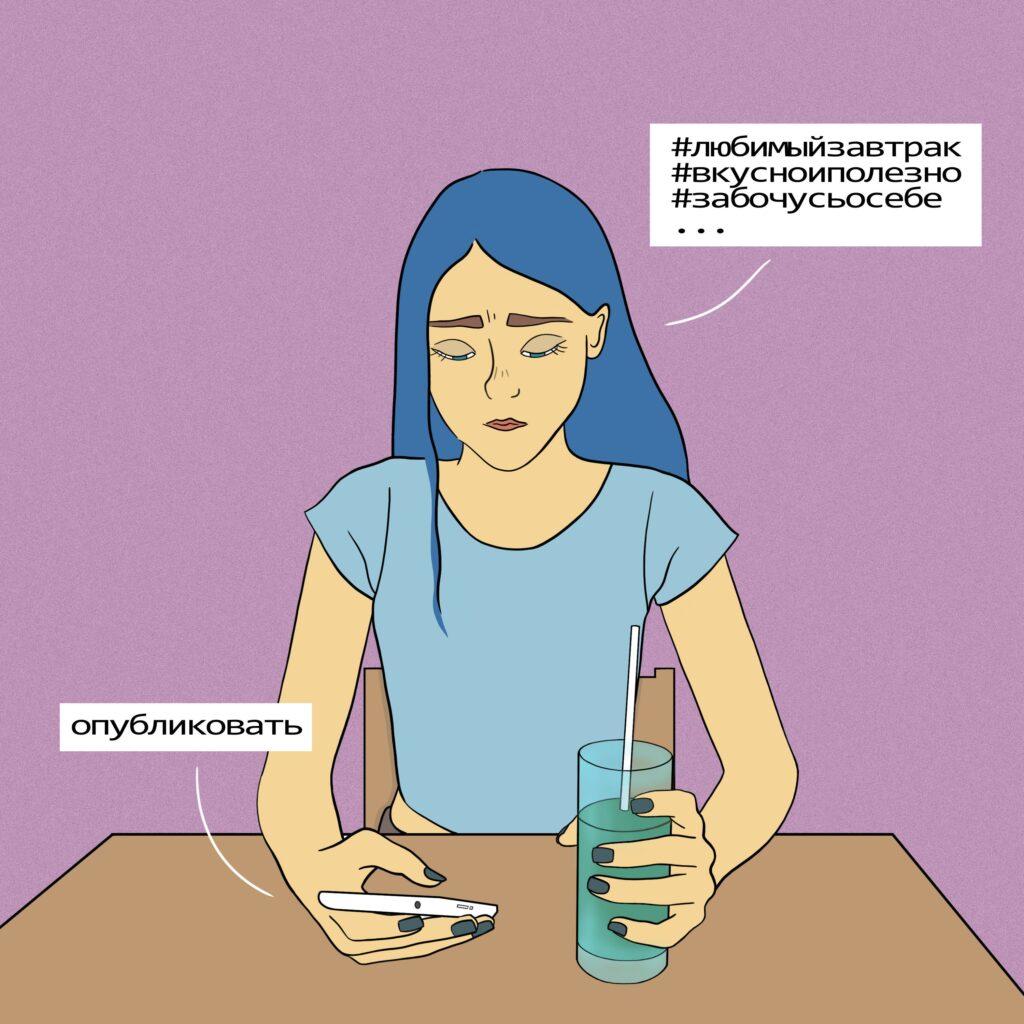 4 buchatska comics 05 1024x1024 - <b>Війна з собою кожен день.</b> Комікс Марини Бучацької про розлад харчової поведінки - Заборона
