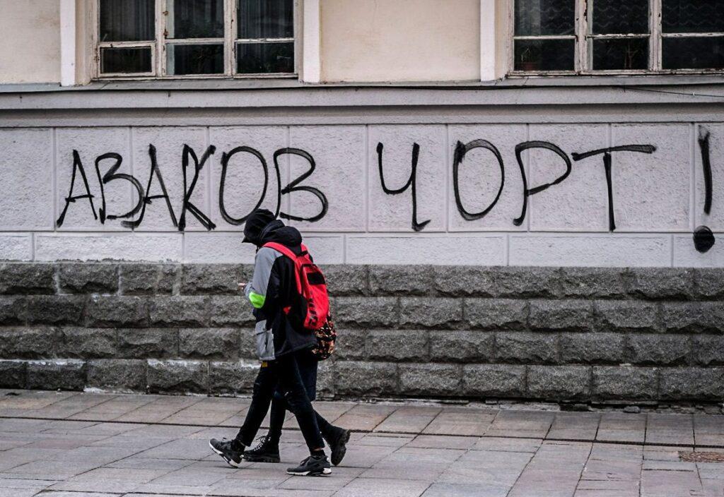 avakov 1046941 1024x704 - <b>Рада звільнила незмінного міністра внутрішніх справ Арсена Авакова.</b> Розповідаємо про його шлях у політиці - Заборона