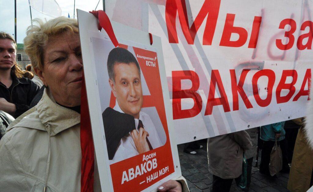 avakov 316174 1024x629 - <b>Рада звільнила незмінного міністра внутрішніх справ Арсена Авакова.</b> Розповідаємо про його шлях у політиці - Заборона