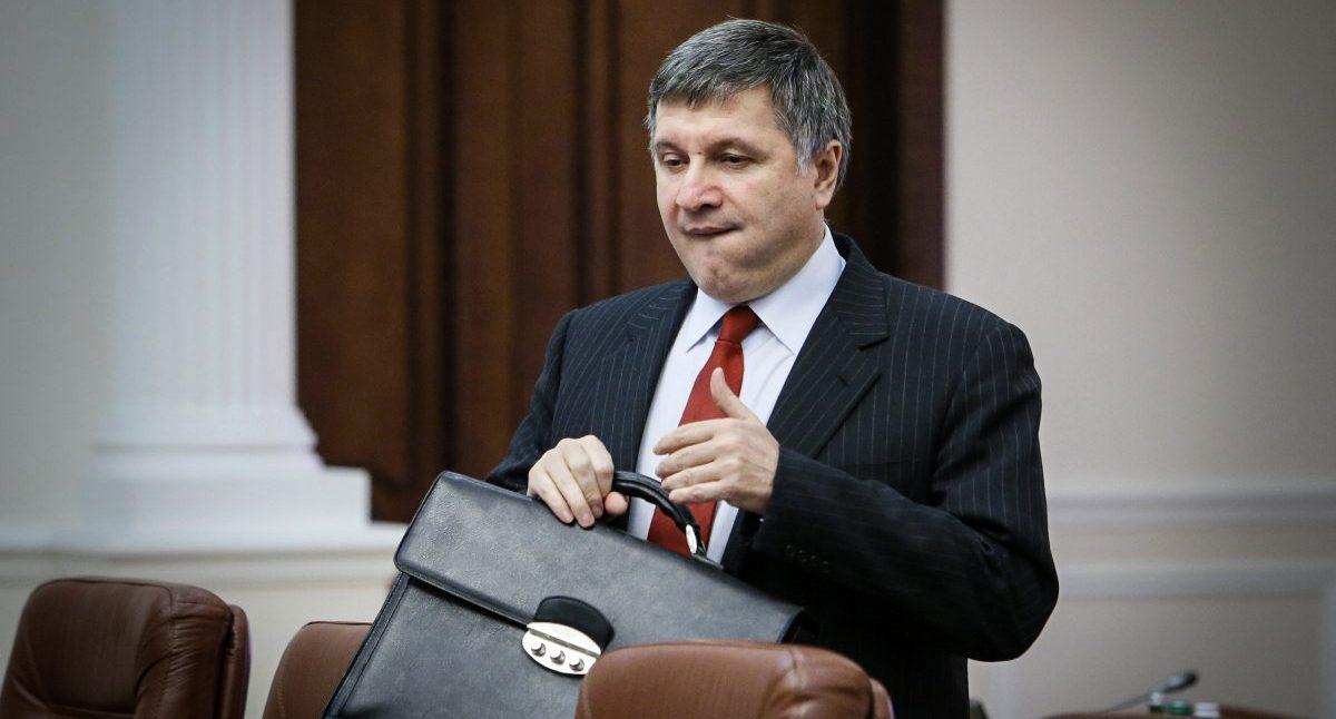 Незмінний міністр внутрішніх справ Арсен Аваков подав у відставку