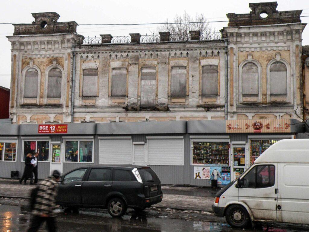 demolished buildings kyiv 12 1024x768 - <b>В Киеве активно сносят историческую застройку.</b> Вот 25 зданий, которые мы уже потеряли или скоро можем потерять - Заборона