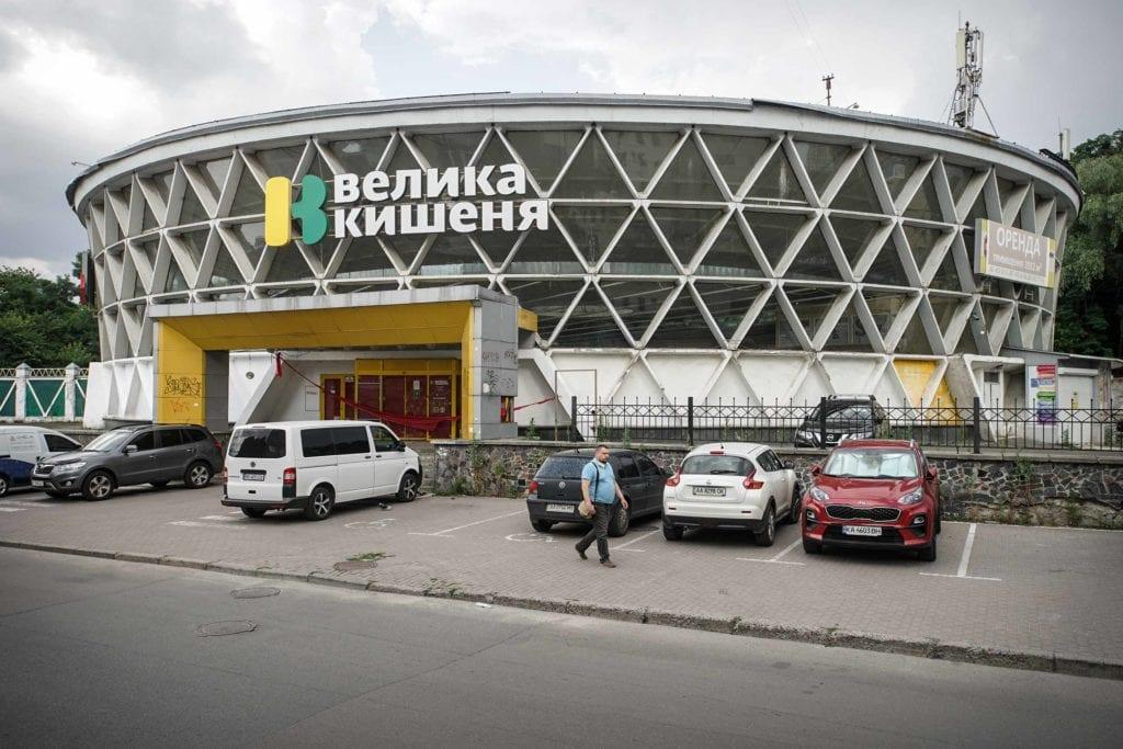 demolished buildings kyiv 25 1024x683 - <b>В Киеве активно сносят историческую застройку.</b> Вот 25 зданий, которые мы уже потеряли или скоро можем потерять - Заборона
